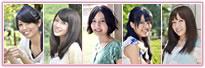 ミス埼玉大学コンテスト