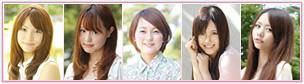 ミス東京大学コンテスト